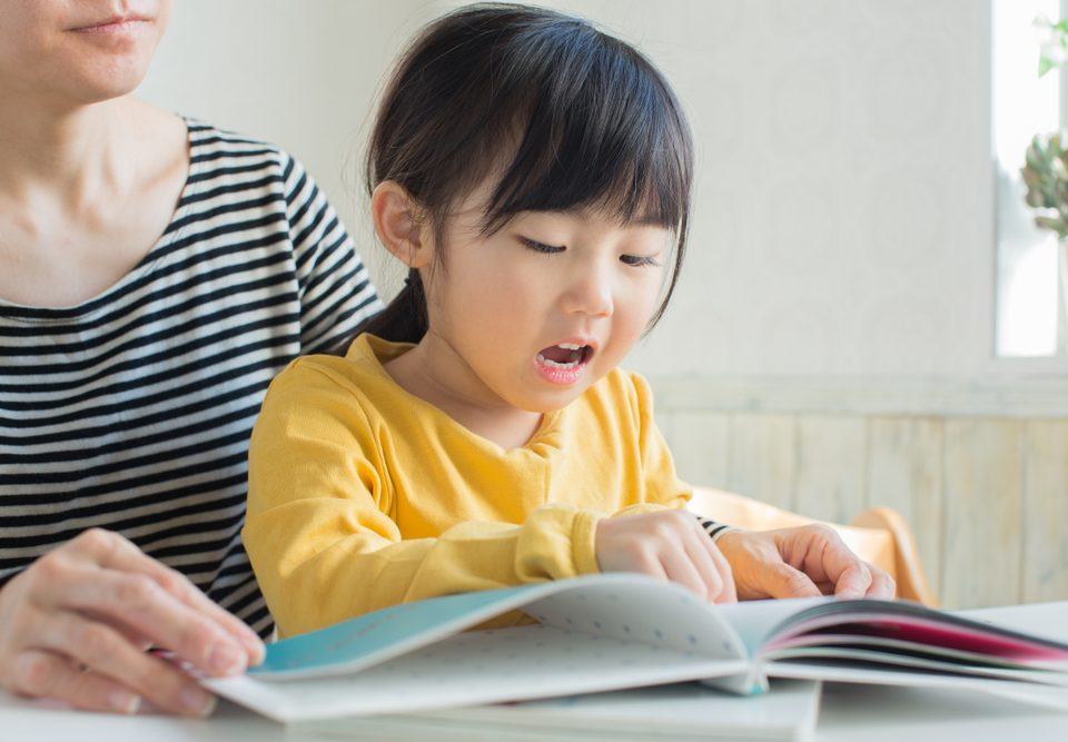 reinforcing child reading library